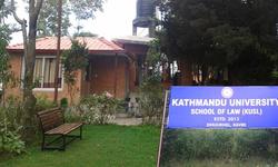 KU-School